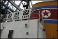 Cuba: wapens op N-Koreaans schip 'Chong Chon Gang' zijn van ons