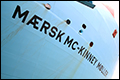 De Maersk McKinney Møller: 'World's Biggest Ship'