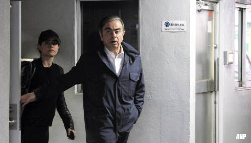 Japan vaardigt internationaal arrestatiebevel uit voor Ghosn